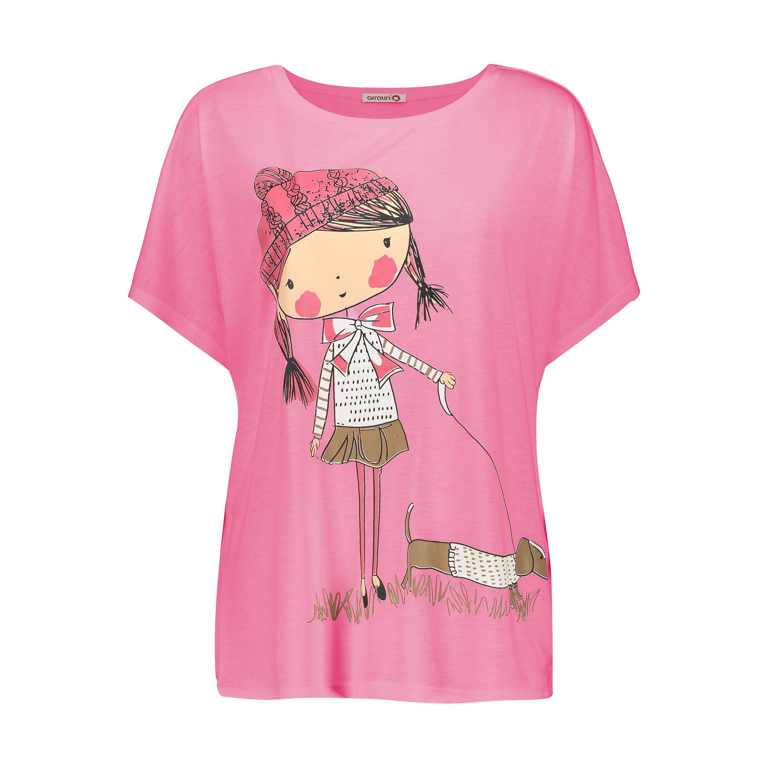 تی شرت زنانه افراتین طرح دختر و سگ کد 3526 رنگ صورتی