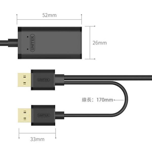 مبدل USB به USB2.0 یونیتک مدل Y-277 طول 5 متر
