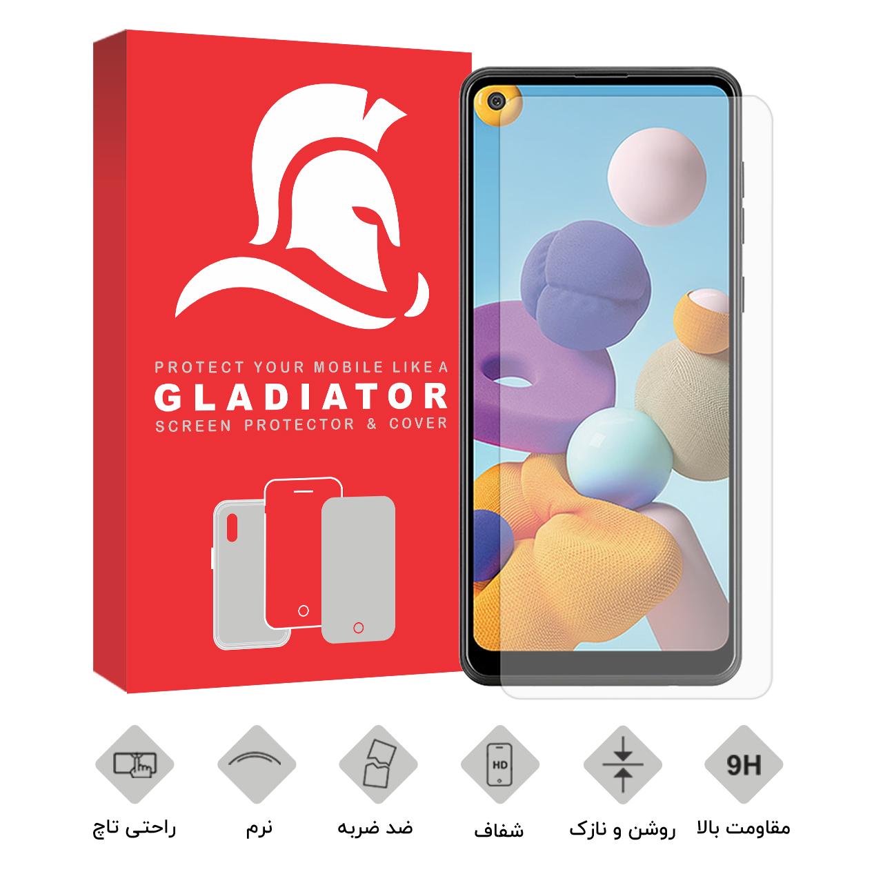 محافظ صفحه نمایش گلادیاتور مدل GLS1000 مناسب برای گوشی موبایل سامسونگ Galaxy A21s              ( قیمت و خرید)