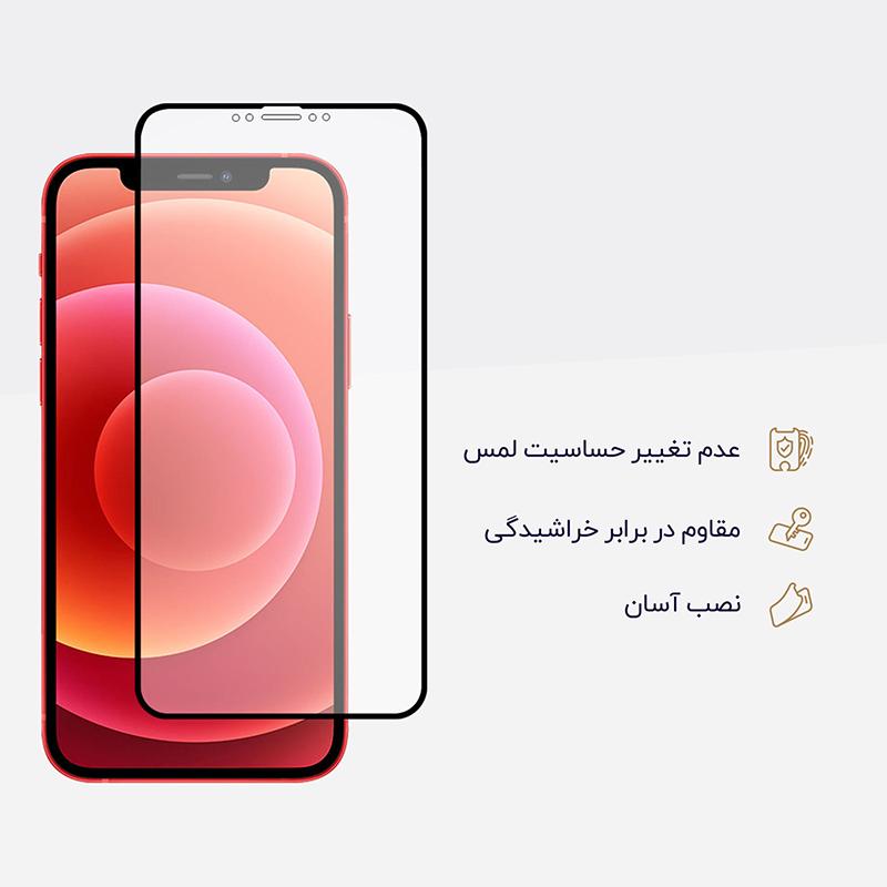 محافظ صفحه نمایش سرامیکی مدل CER-001 مناسب برای گوشی موبایل اپل iPhone 12 Pro Max thumb 1