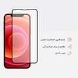 محافظ صفحه نمایش سرامیکی مدل CER-001 مناسب برای گوشی موبایل اپل iPhone 12 mini thumb 2