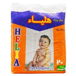 پوشک بچه هلیا کد 2020 سایز بزرگ بسته 20 عددی