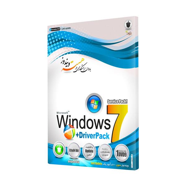 سيستم عامل Windows 7 + Driver Pack نشر بلوط