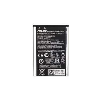 باتری موبایل مدل C11P1428 ظرفیت 2400 میلی آمپر ساعت مناسب برای گوشی موبایل ایسوس Zenfone 2 Laser 5.0 inch ZE500KL