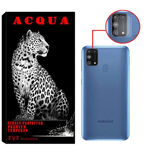 محافظ لنز دوربین آکوا مدل LN مناسب برای گوشی موبایل سامسونگ  Galaxy M31 بسته 2 عددی