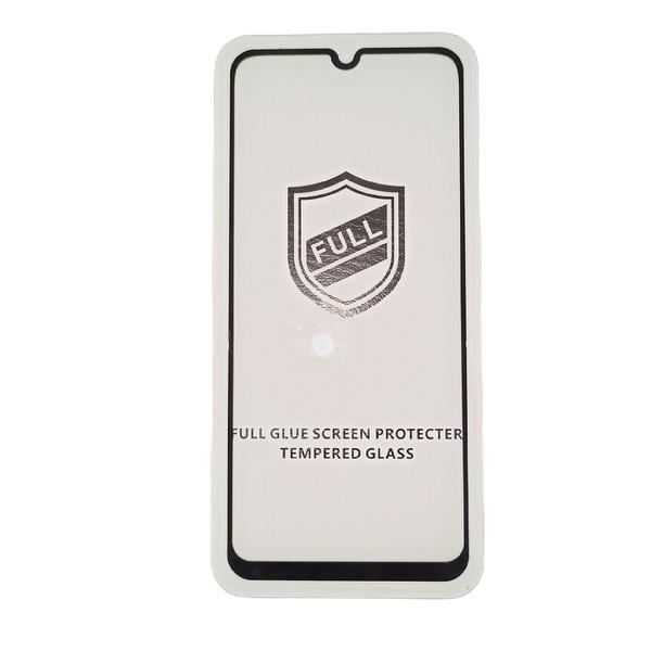 محافظ صفحه نمایش لیتوو مدل D+ مناسب برای گوشی موبایل هوآوی Y7P