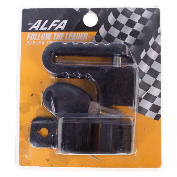 قفل دیسک موتور آلفا کد 8271