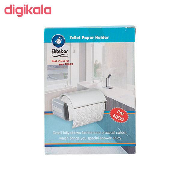 پایه رول دستمال کاغذی ابتکار کد 021 main 1 1