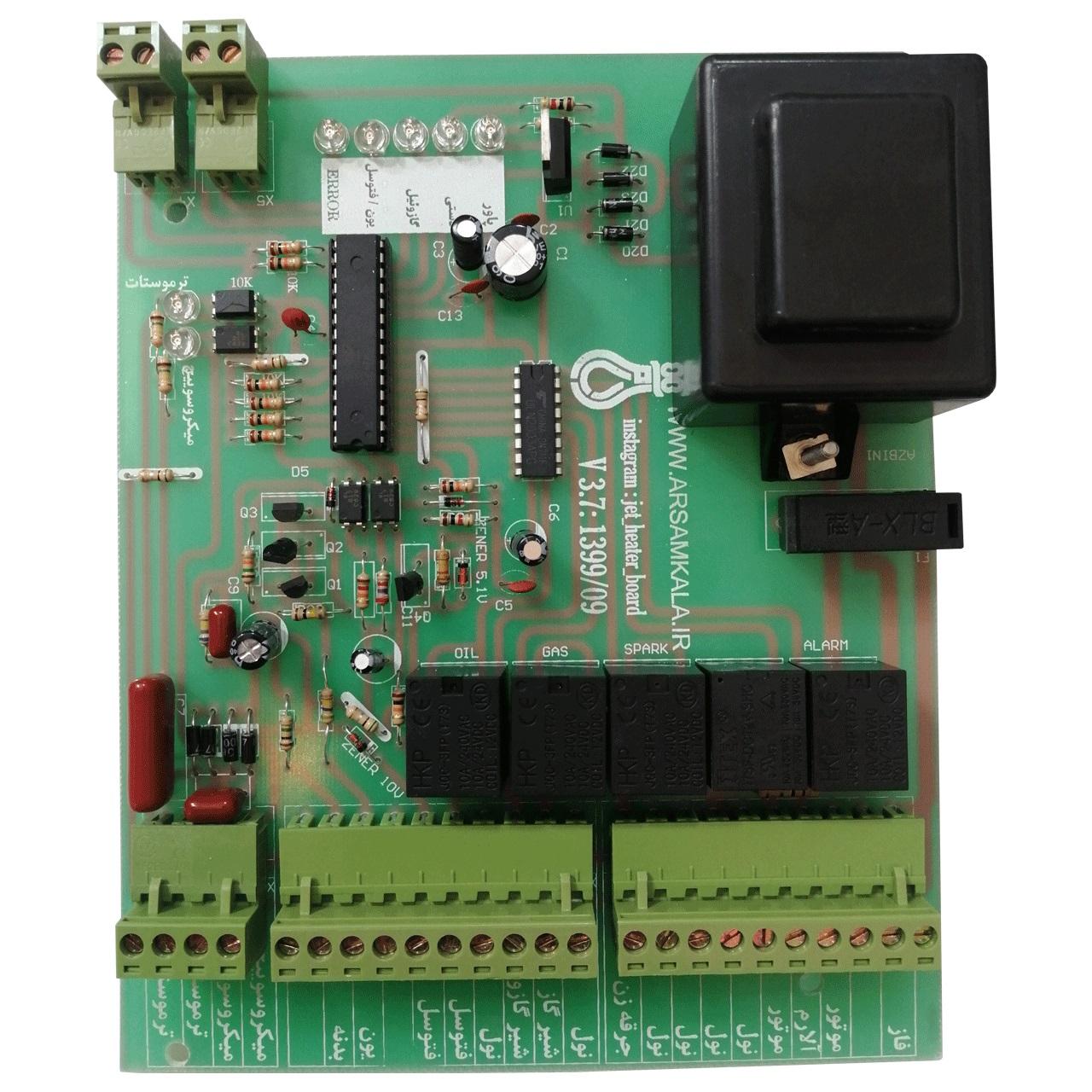 برد کنترل جت هیتر مدل v37