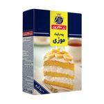 پودر کیک موزی زر ماکارون - 500 گرم