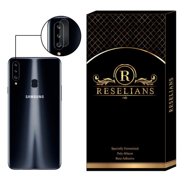 محافظ لنز دوربین رزلیانس مدل RLP مناسب برای گوشی موبایل سامسونگ Galaxy A20s