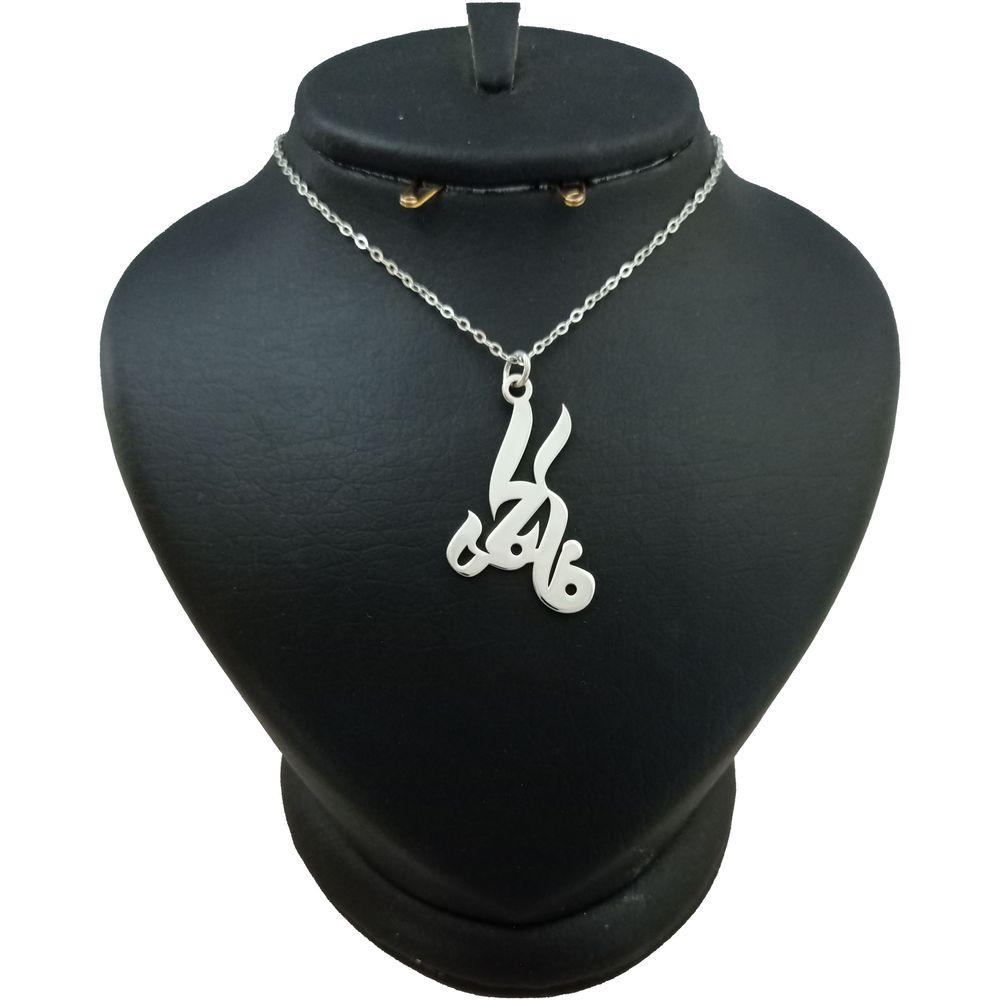 گردنبند نقره زنانه ترمه 1 طرح فاطمه کد mas 0025