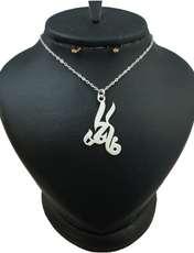 گردنبند نقره زنانه ترمه 1 طرح فاطمه کد mas 0025 -  - 1