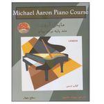 کتاب متد پایه برای پیانو سطح چهار اثر مایکل آرون انتشارات نکیسا