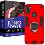 کاور کینگ پاور مدل ASH22 مناسب برای گوشی موبایل سامسونگ Galaxy A11 thumb