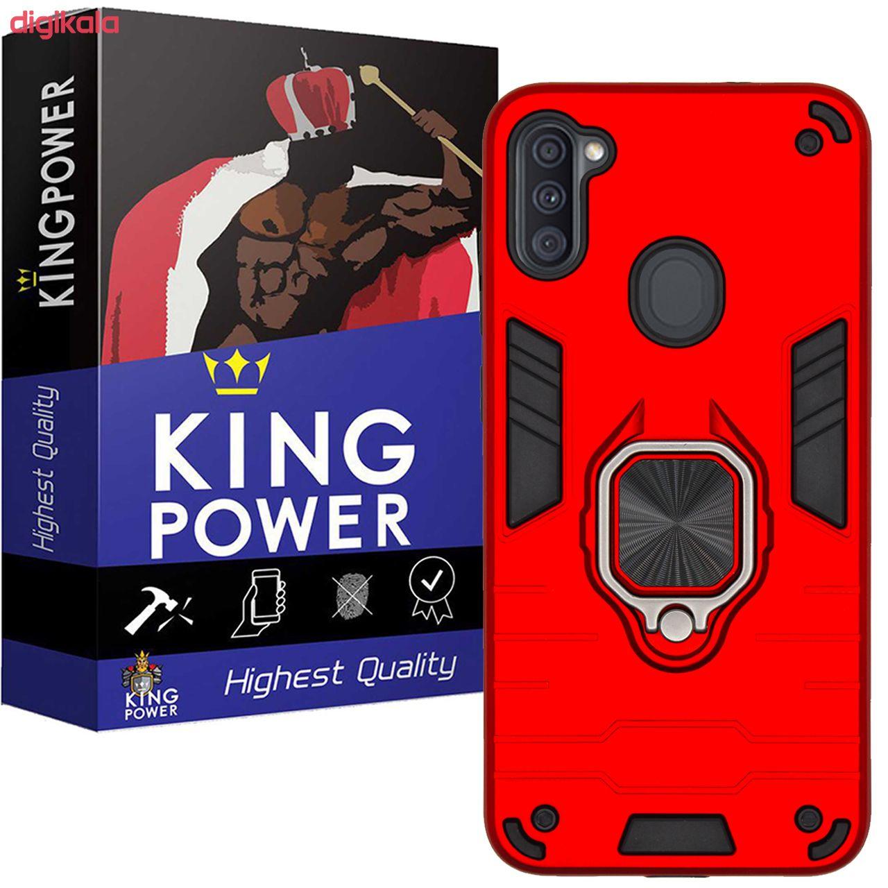 کاور کینگ پاور مدل ASH22 مناسب برای گوشی موبایل سامسونگ Galaxy A11 main 1 1
