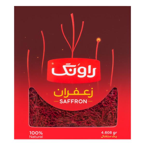 زعفران پاکتی راونگ - 4.608 گرم
