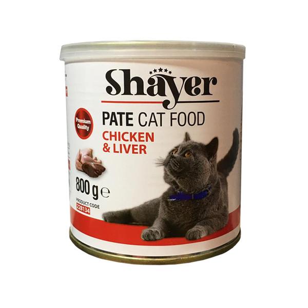 کنسرو غذای گربه شایر مدل Chicken&Liver وزن 800 گرم