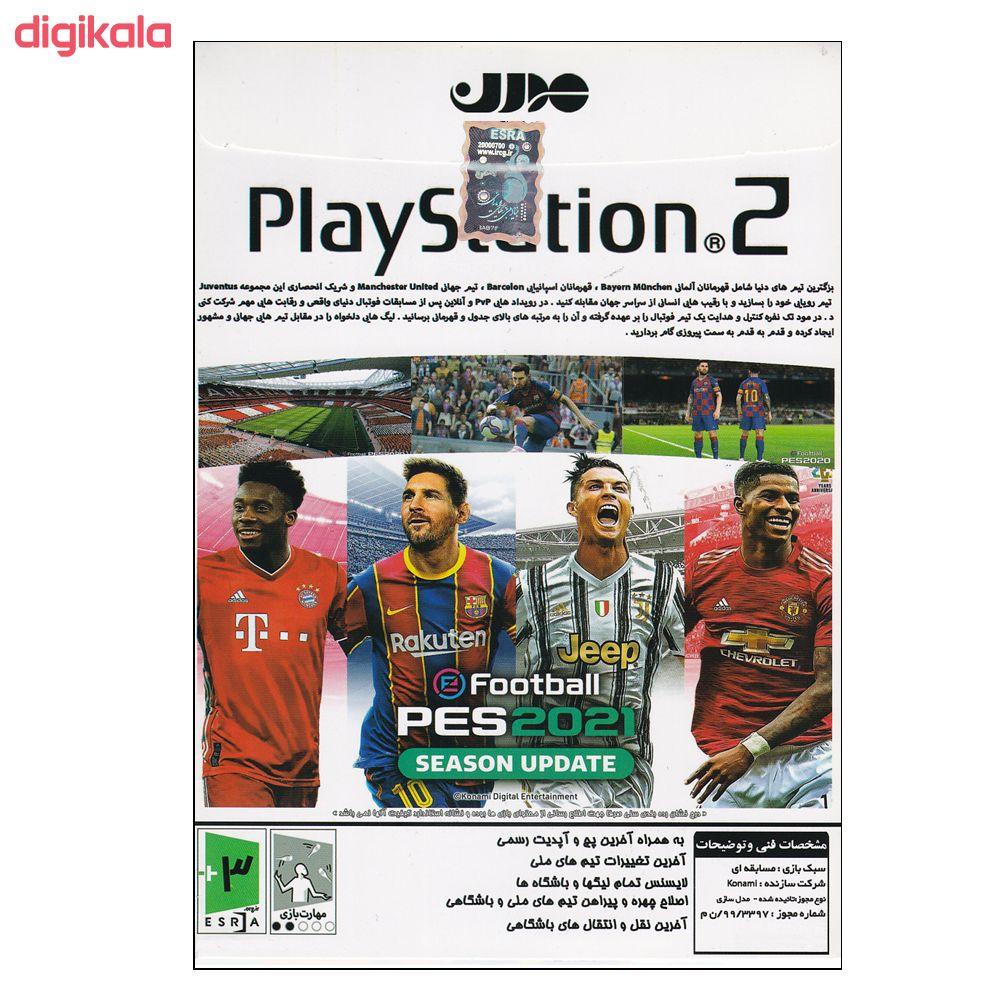 بازی  PES 2021 SEASON UPDATE  مخصوص PS2 main 1 1