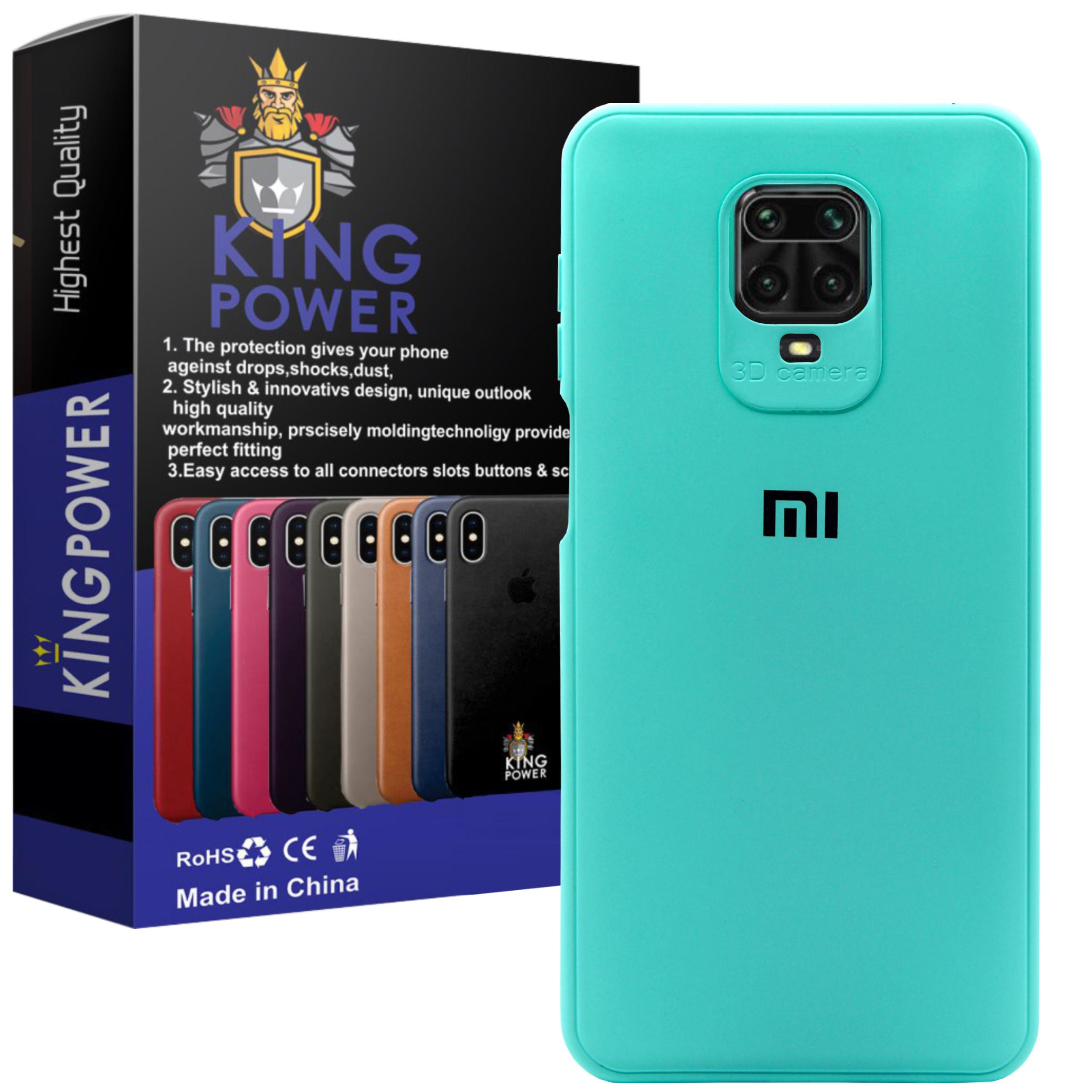 کاور کینگ پاور مدل SL21 مناسب برای گوشی موبایل شیائومی Redmi Note 9S / Note 9 Pro / Note 9 Pro Max                     غیر اصل