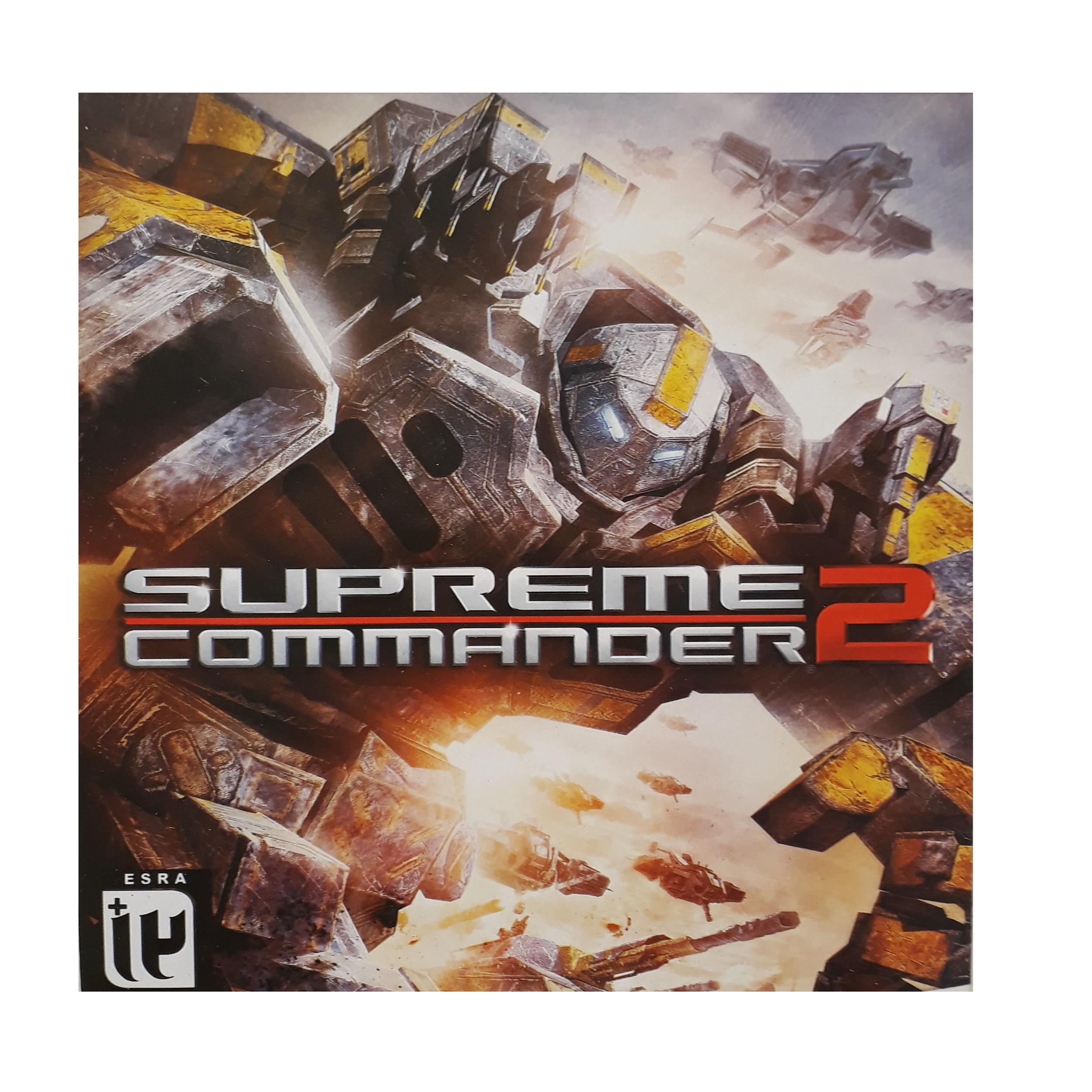بازی 2 supreme commander مخصوص pc