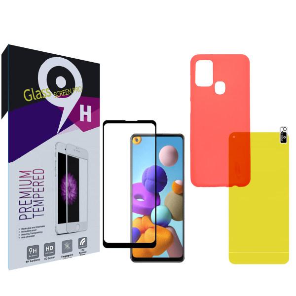کاور مدل FR-GL19 مناسب برای گوشی موبایل سامسونگ  Galaxy A21s  به همراه محافظ صفحه نمایش و پشت گوشی