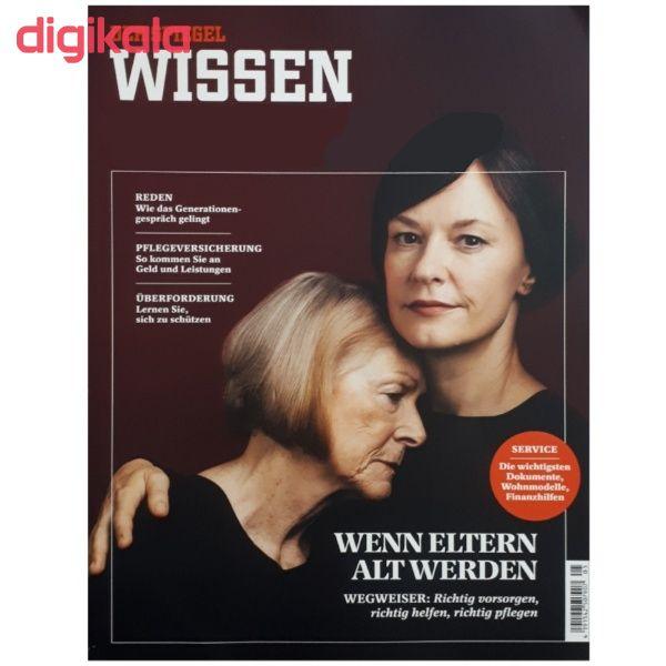 مجله Spiegel Wissen مي 2018 main 1 1
