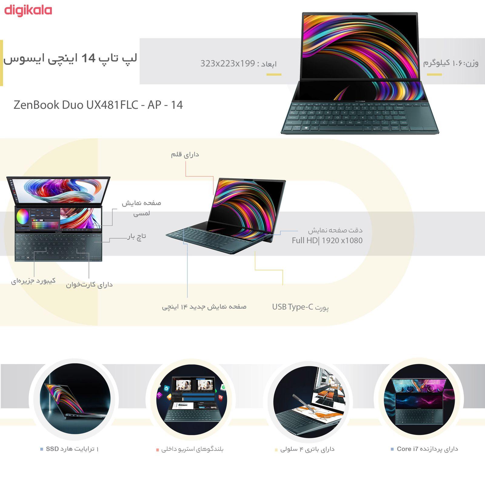 لپ تاپ 14 اینچی ایسوس مدل ZenBook Duo UX481FLC-BM039T main 1 12