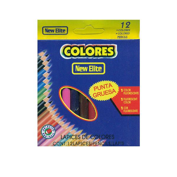 مداد رنگی 12 رنگ کد Beh122