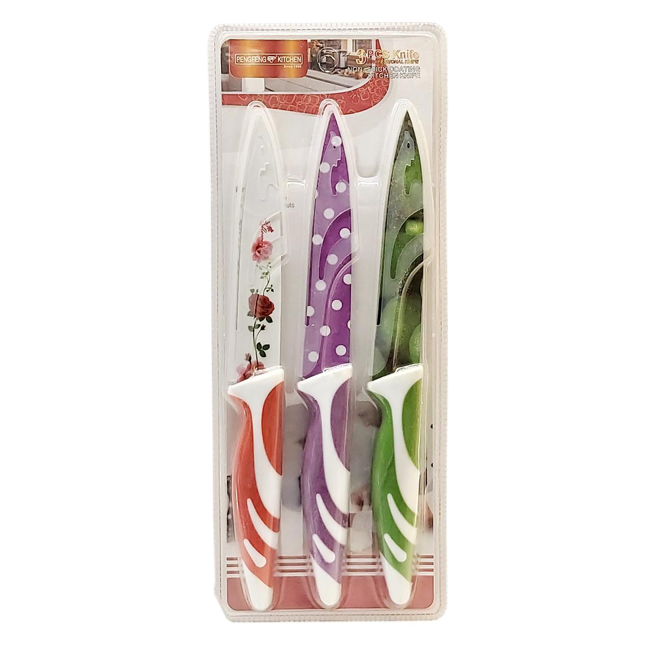 چاقو آشپزخانه پنگ فنگ مدل 01 مجموعه سه عددی