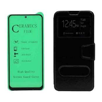کیف کلاسوری لمبر مدل LAMMGNT-CER-2 مناسب برای گوشی موبایل سامسونگ Galaxy A71 به همراه محافظ صفحه نمایش