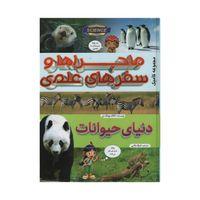 کتاب چاپی,کتاب چاپی انتشارات پیام بهاران