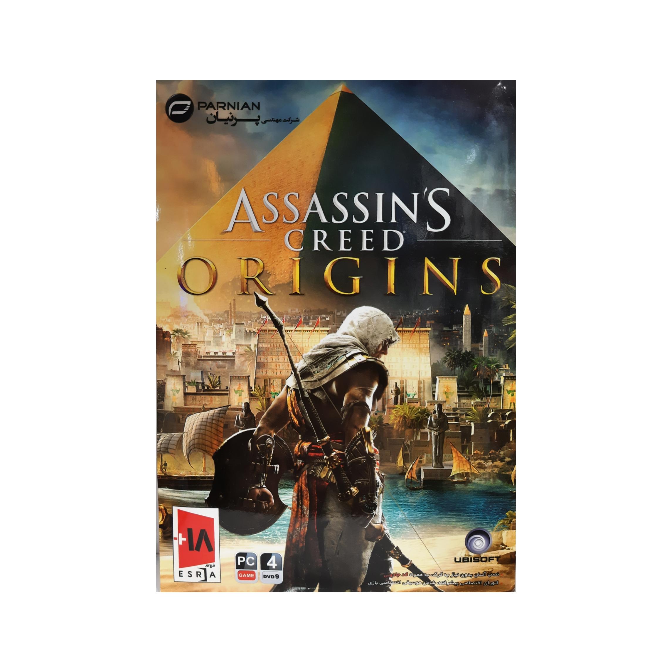 بازی assassins creed origins  مخصوص PC