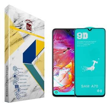 محافظ صفحه نمایش سرامیکی موناکو مدل CR002 مناسب برای گوشی موبایل سامسونگ Galaxy A70