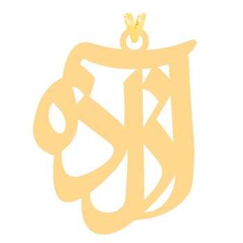 آویز گردنبند طلا 18 عیار دخترانه کرابو طرح آزاده مدل Kr30890