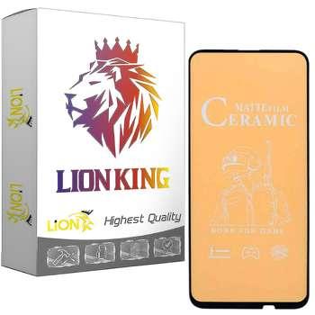محافظ صفحه نمایش مات لاین کینگ مدل LKFCM مناسب برای گوشی موبایل هوآوی Y9s/ Y9 Prime 2019 / آنر 9X