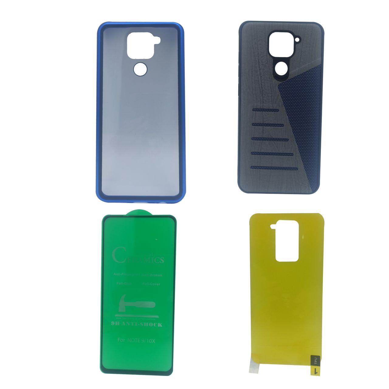 کاور مدل PAK2A31 مناسب برای گوشی موبایل شیائومی Redmi Note 9 مجموعه 2 عددی به همراه محافظ صفحه نمایش و محافظ پشت گوشی