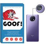 محافظ لنز دوربین گوف مدل LNZ-SD مناسب برای گوشی موبایل شیائومی Redmi Note 9T
