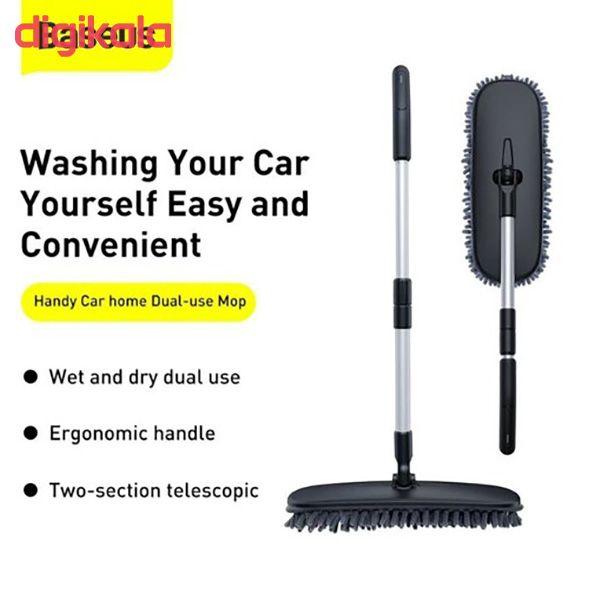فرچه نظافت خودرو باسئوس مدل CRTB-01 main 1 2