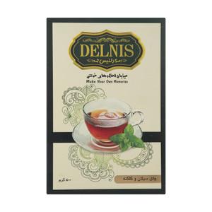 چای سیلان و کلکته دلنیس - 500 گرم