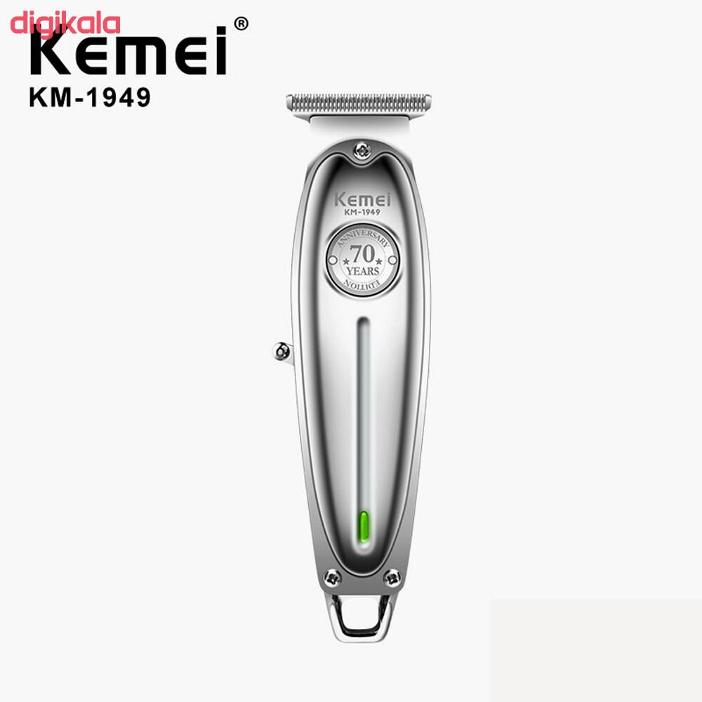 ماشین اصلاح موی صورت کیمی مدل KM-1949 main 1 9
