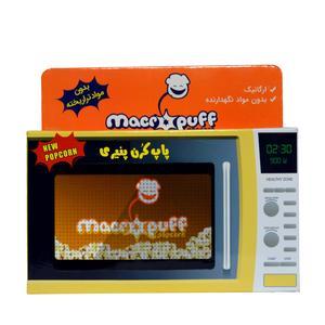 پاپ کورن نیمه آماده ماکروپف با طعم پنیری - 2000 گرم مجموعه 20 عددی