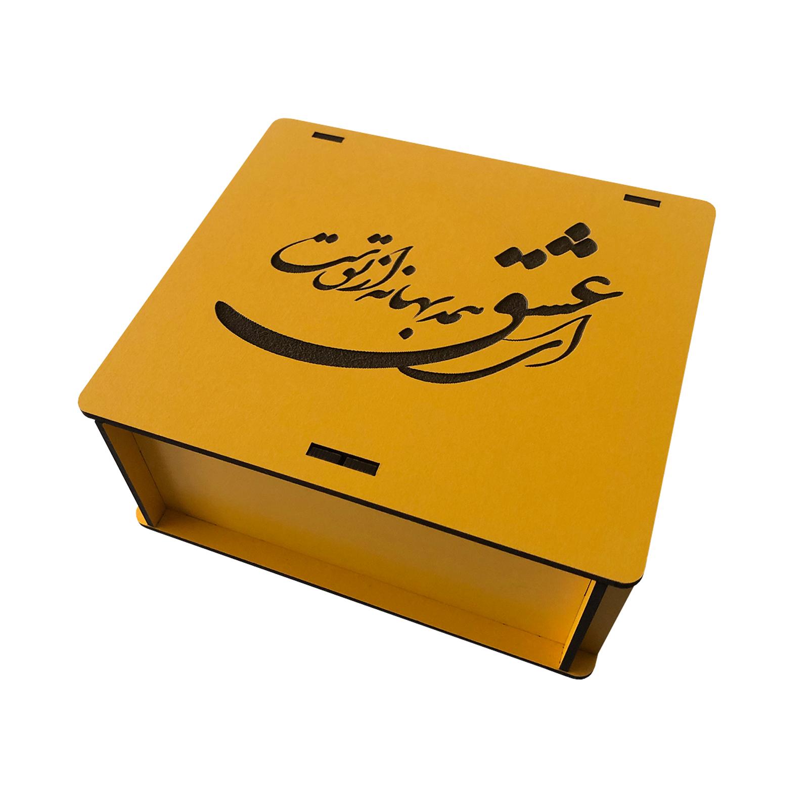 جعبه هدیه چوبی مدل j153 thumb 1