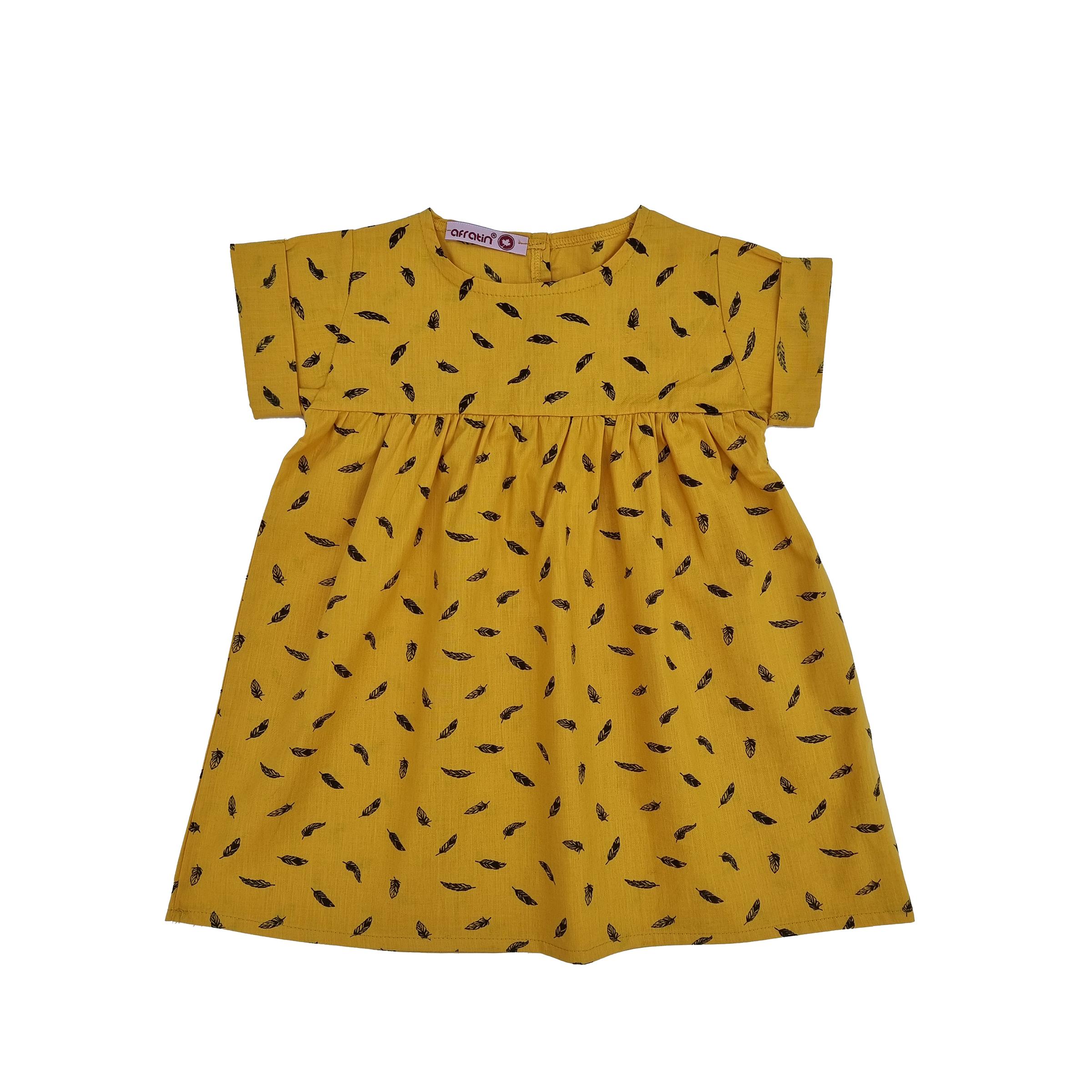 پیراهن دخترانه افراتین مدل پر رنگ خردلی
