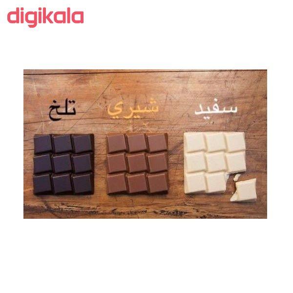 شکلات شیری سفید و تلخ گلدن آیدین - 200 گرم main 1 2