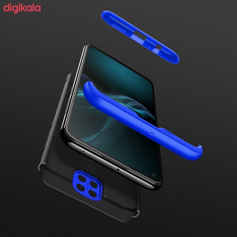 کاور 360 درجه جی کی کی مدل GK-REDMINOTE9-RMN9 مناسب برای گوشی موبایل شیائومی REDMI NOTE 9 main 1 7