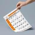 تقویم دیواری سال 1400 مستر راد کد 1225 thumb 8