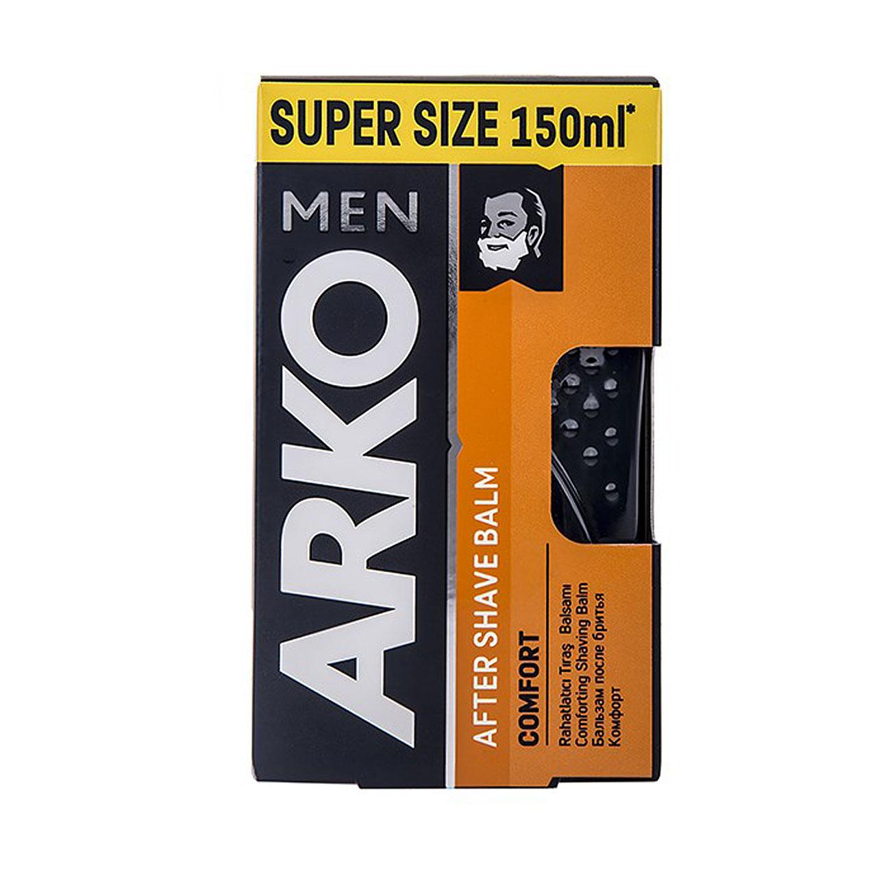 خرید                      افتر شیو آرکو مدل Comfort حجم 150 میلی لیتر              ✅