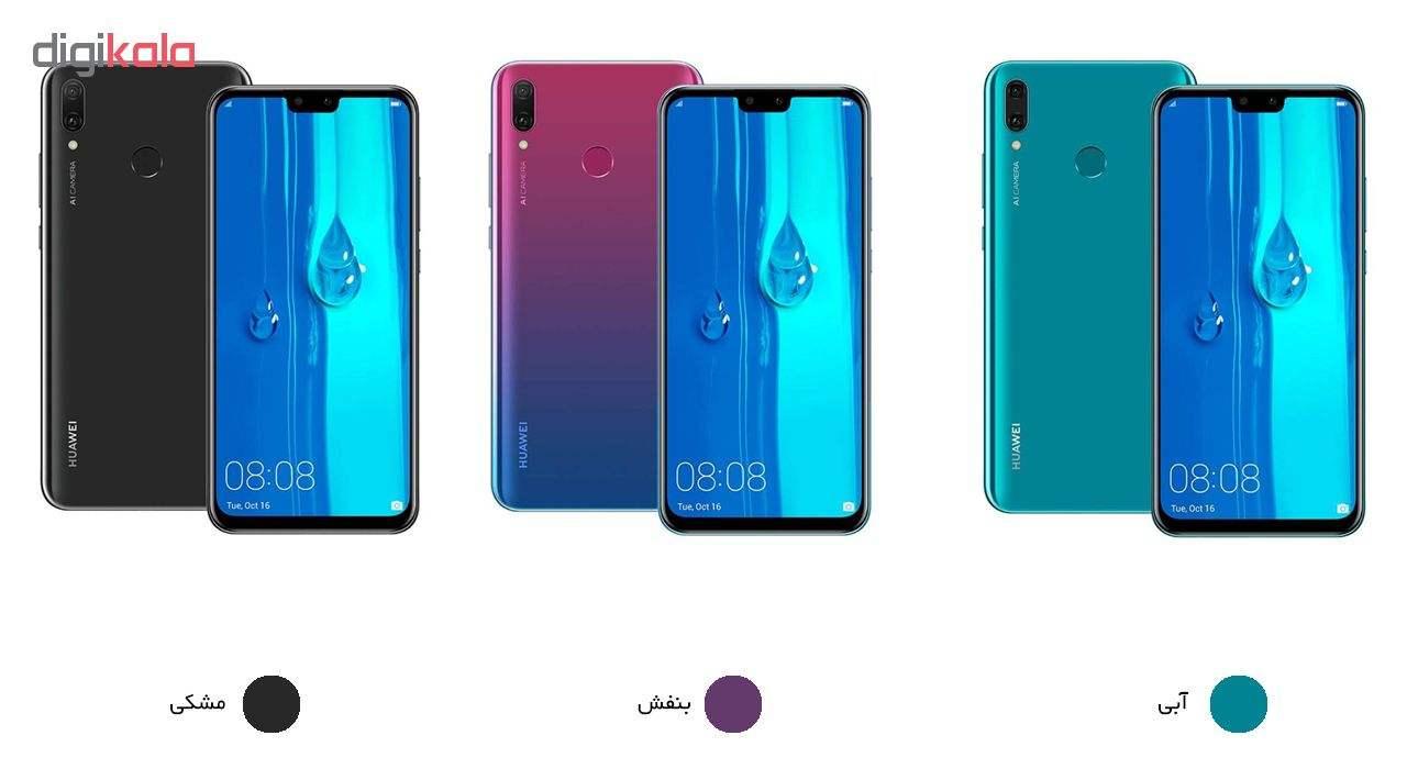 گوشی موبایل هوآوی مدل Y9 2019 JKM-LX1 دو سیم کارت ظرفیت 64 گیگابایت و رم 4 گیگابایت بههمراه شارژر همراه تسکو مدل TP 842N ظرفیت 10000 میلیآمپرساعت main 1 21