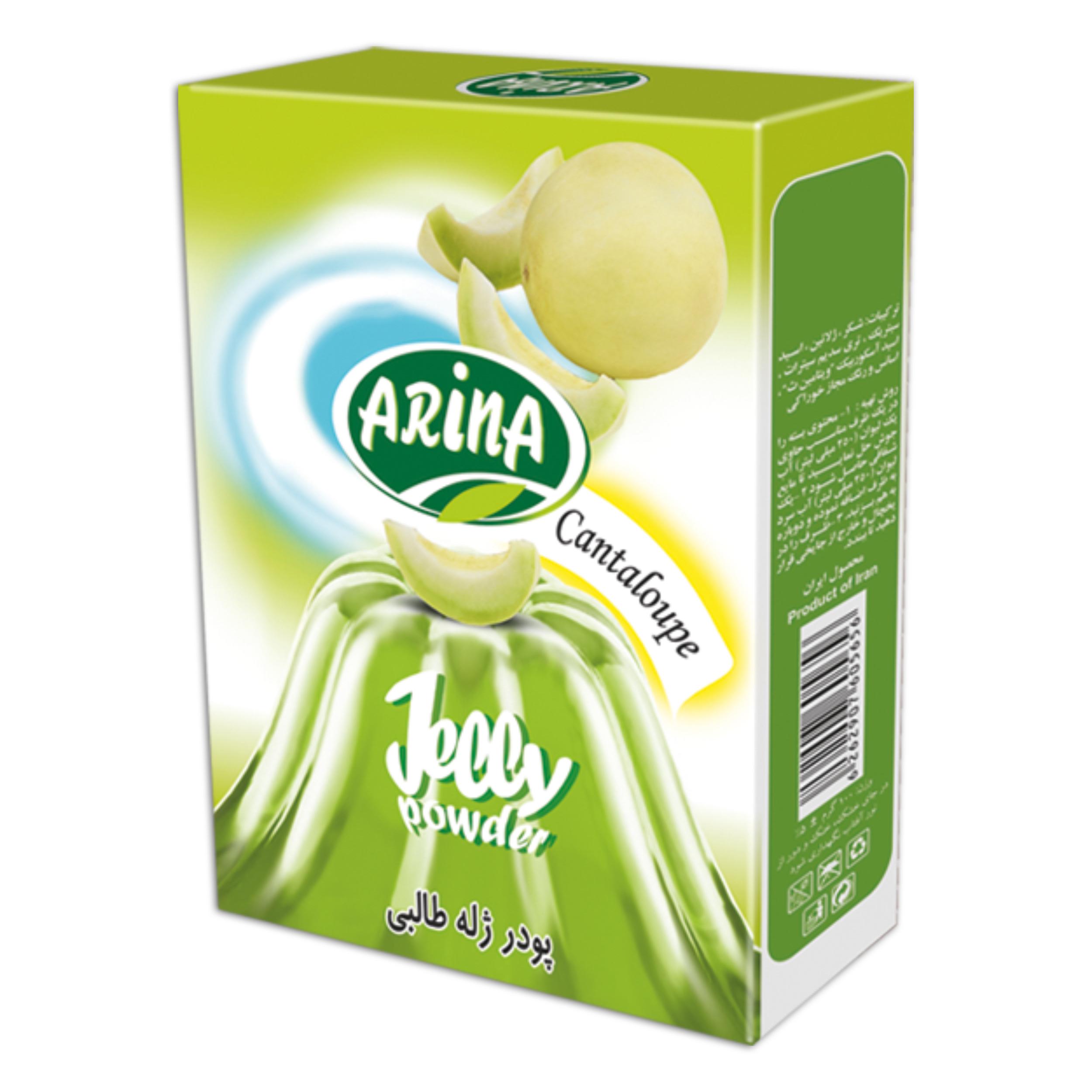 پودر ژله طالبی آرینا - 100 گرم